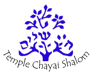graphic regarding Birkat Hamazon Text Printable referred to as Madorim Prayers - Temple Chayai Shalom