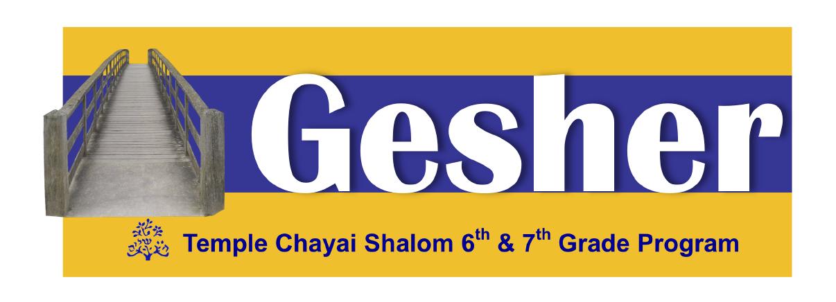 Gesher Logo@2x