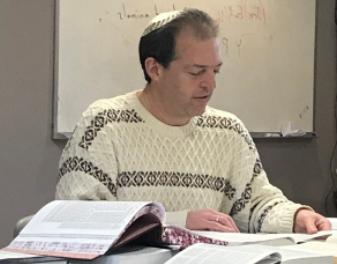 Rabbi Kenneth Carr Torah Study Temple Chayai Shalom